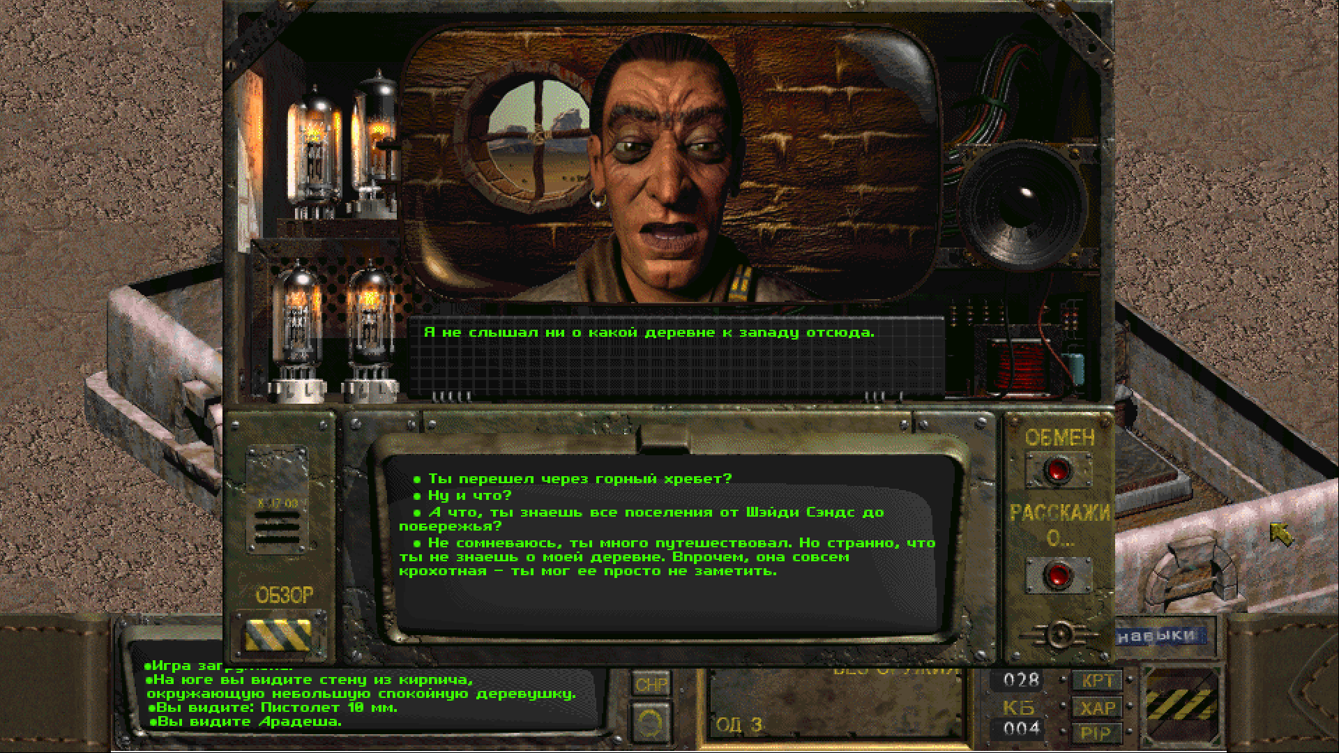 how to get fallout 3 mods on steam