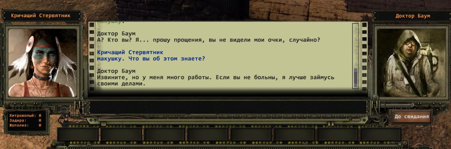 wl-rus.png