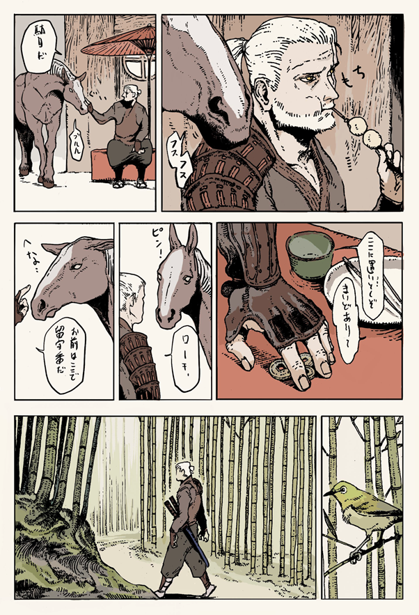 the_witcher-manga_342843242.png